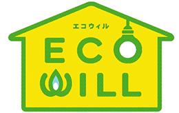 エコウィル